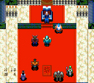 Screenshot Thumbnail / Media File 1 for 7th Saga, The (USA) [Hack by Nati v1.0] (~7th Saga Redux)